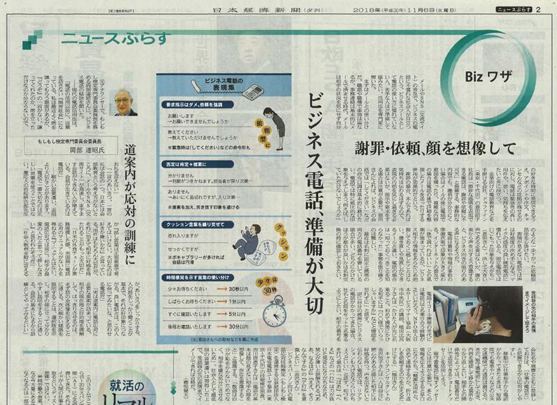 https://news.japan-service.org/%E6%97%A5%E7%B5%8C%E6%96%B0%E8%81%9E.jpg