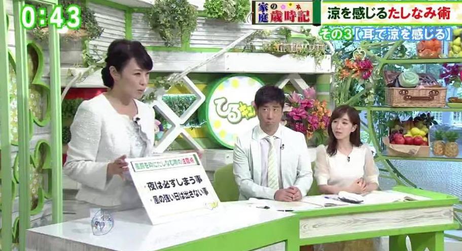 http://news.japan-service.org/%E5%90%8D%E7%A7%B0%E6%9C%AA%E8%A8%AD%E5%AE%9A-1.jpg