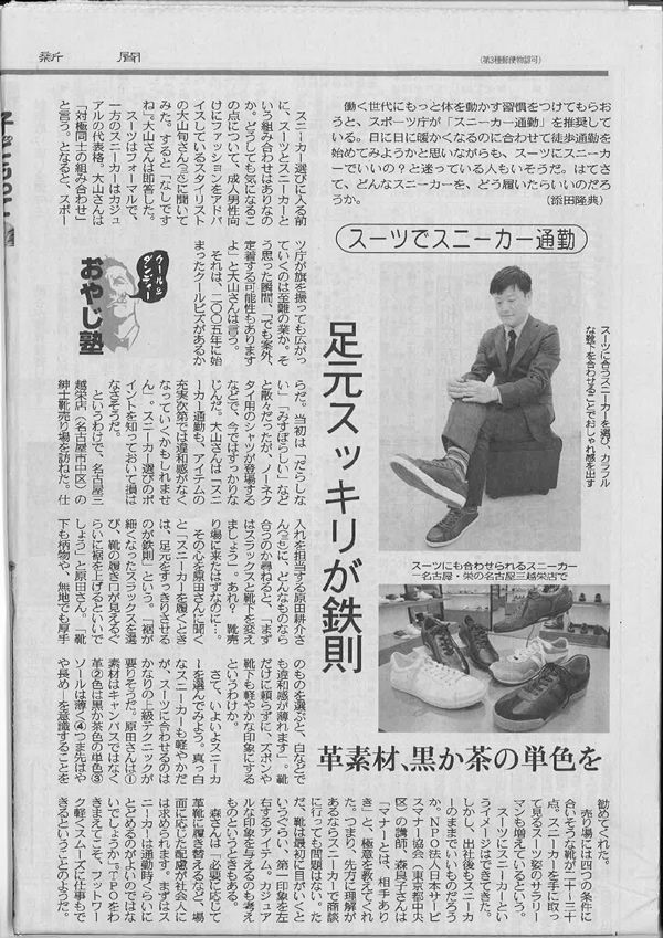 http://news.japan-service.org/0291_001-001.jpg