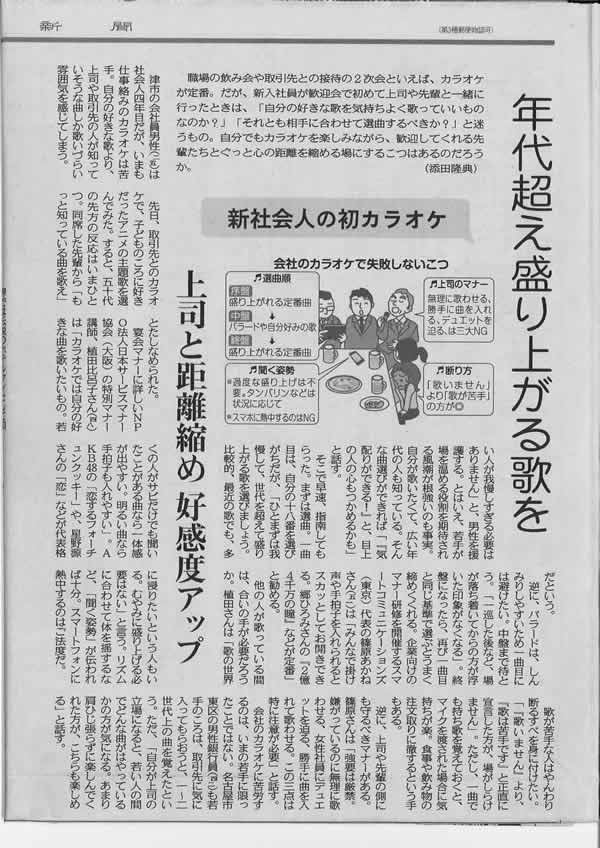 https://news.japan-service.org/0670_001.jpg