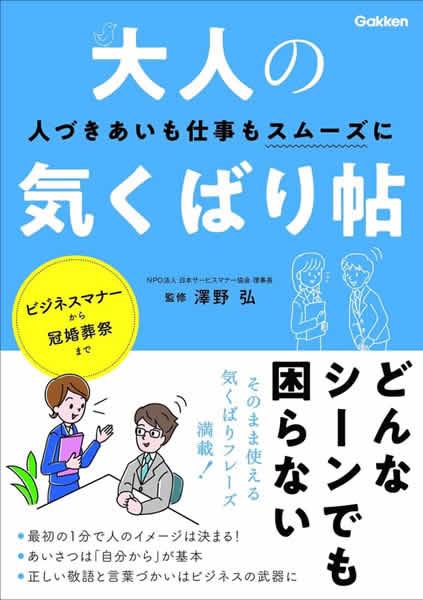 https://news.japan-service.org/132098158_3889172121093020_2351285280634480584_n.jpg