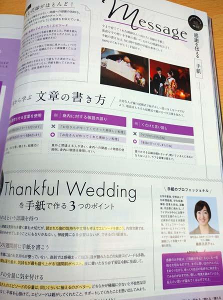 https://news.japan-service.org/132572702_3888240011186231_1525539745696283075_o.jpg