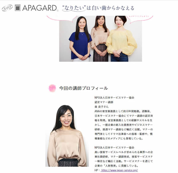 https://news.japan-service.org/138917400_3946520015358230_6188396373593906739_n.jpg