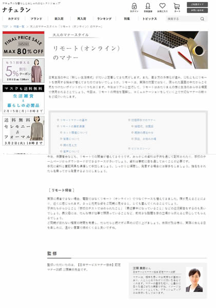 https://news.japan-service.org/146016929_4001351693208395_1790455561504480091_o.jpg