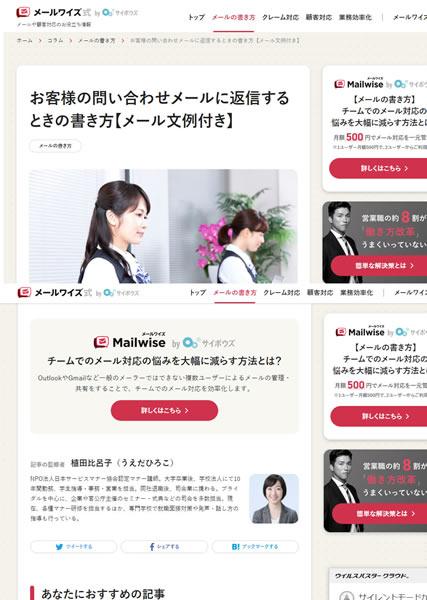 https://news.japan-service.org/149373079_4027952997214931_550037727036667088_o.jpg