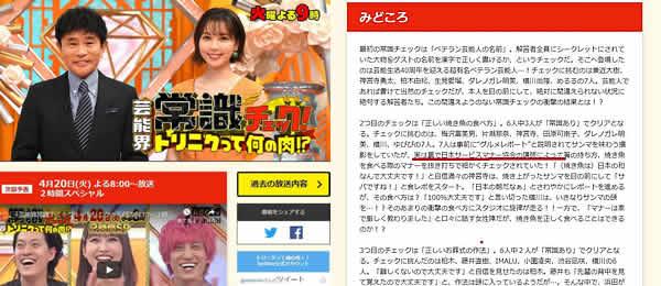 https://news.japan-service.org/175940612_4225244290819133_45016809006372886_n.jpg