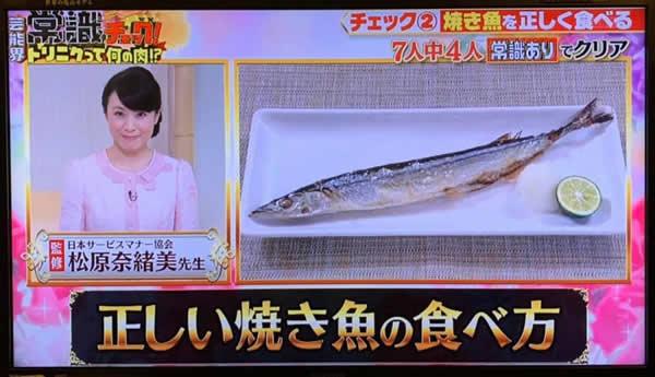 https://news.japan-service.org/179083653_4251133131563582_8179134227505194762_n.jpg