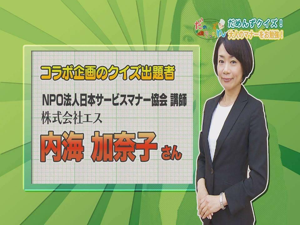 http://news.japan-service.org/18300984_1165911826871594_842205425442941957_n.jpg