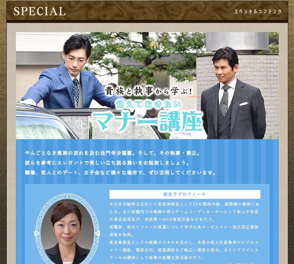 http://news.japan-service.org/201610iq246_2.png