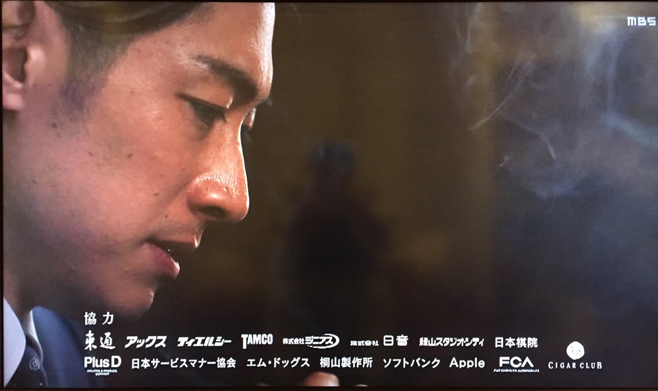 http://news.japan-service.org/201610iq246_4.jpg