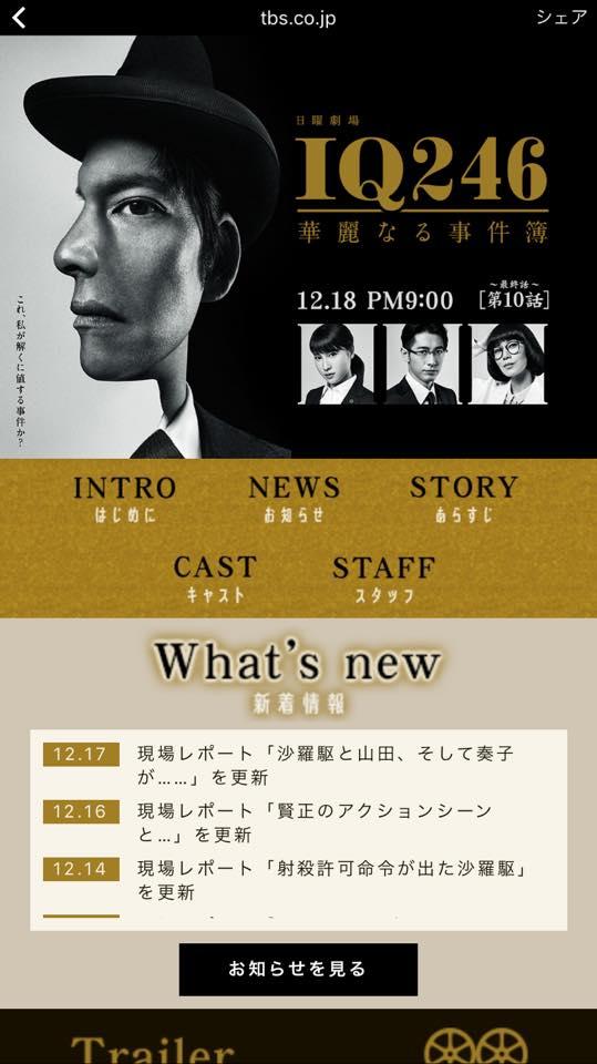 http://news.japan-service.org/201610iq246_5.jpg