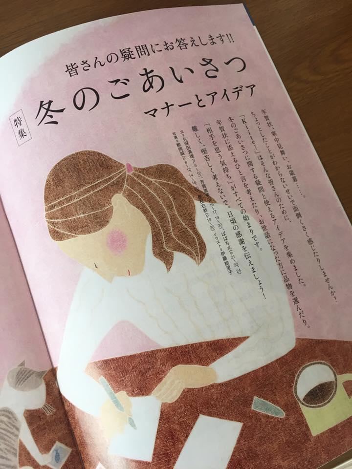 http://news.japan-service.org/201611kiite2.jpg