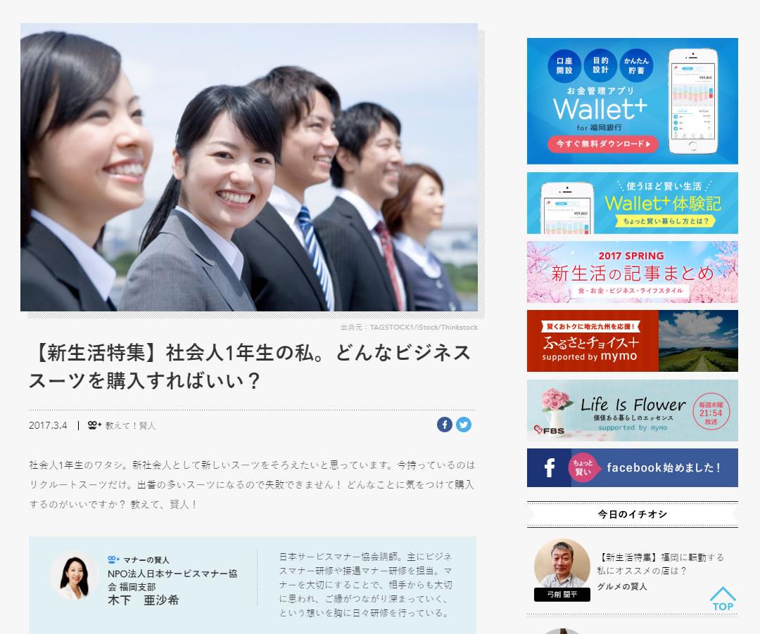 http://news.japan-service.org/201703mymo.jpg
