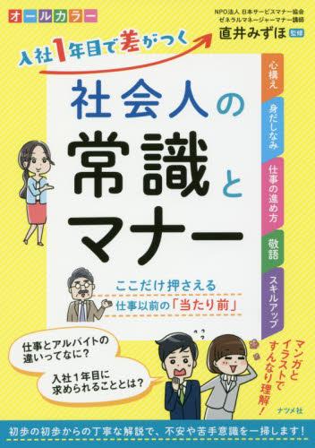 http://news.japan-service.org/201703natsumesha.jpg