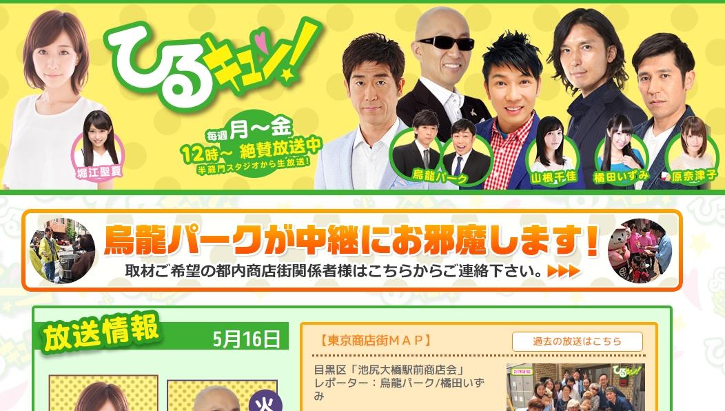 http://news.japan-service.org/2017y05m16d_165128784.jpg