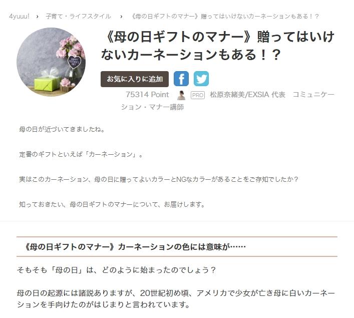 http://news.japan-service.org/2017y05m16d_170625168.jpg