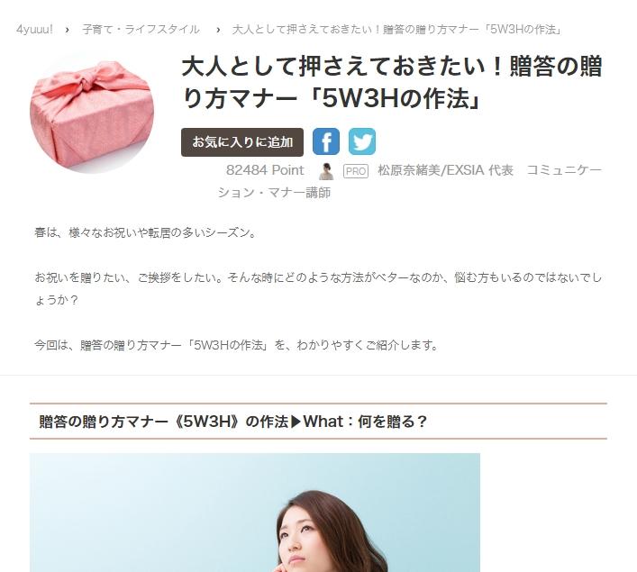 http://news.japan-service.org/2017y05m16d_170653182.jpg