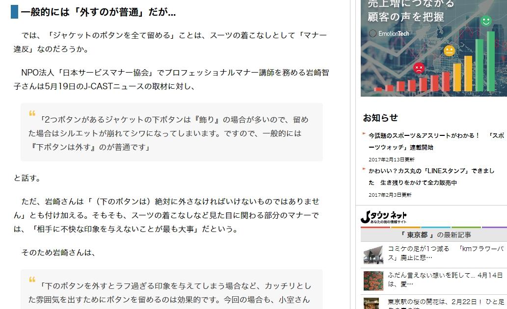 http://news.japan-service.org/2017y05m22d_142159435.jpg
