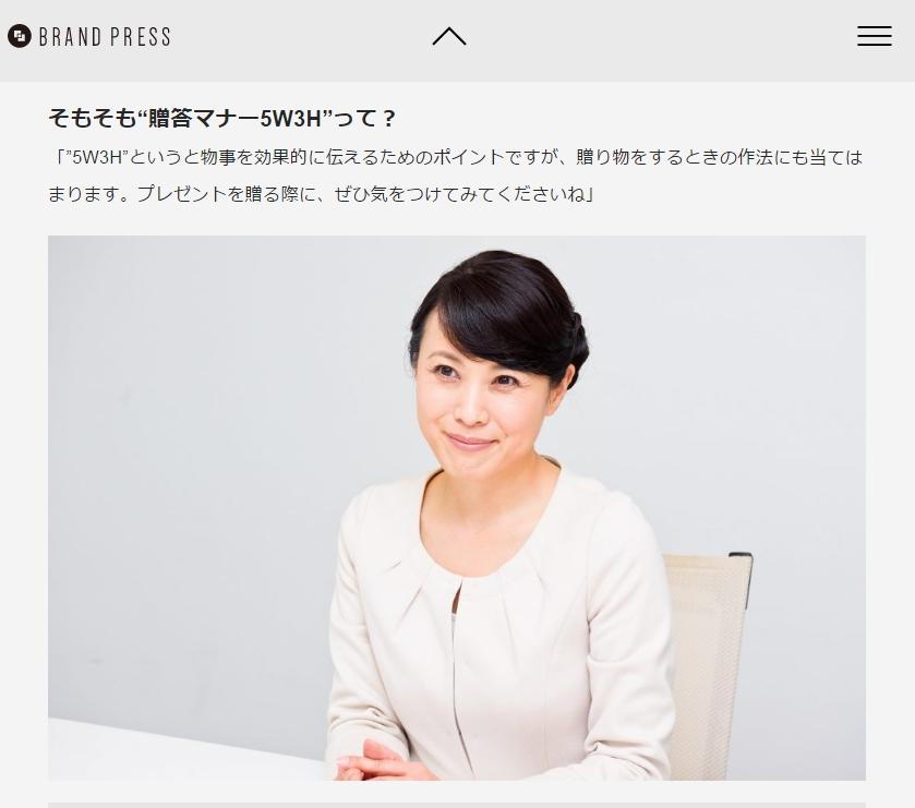 http://news.japan-service.org/2017y05m26d_105202504.jpg