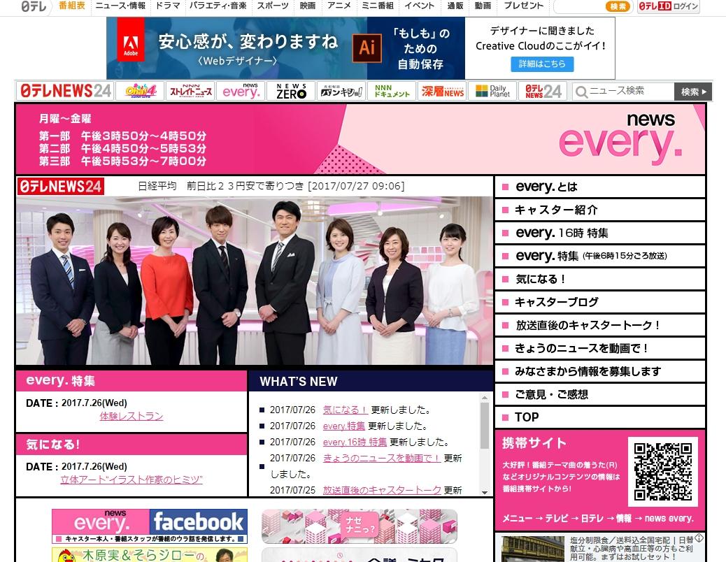 http://news.japan-service.org/2017y07m27d_103655971.jpg