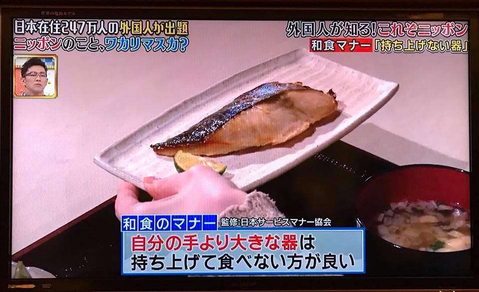 http://news.japan-service.org/20180317nippon1.jpg