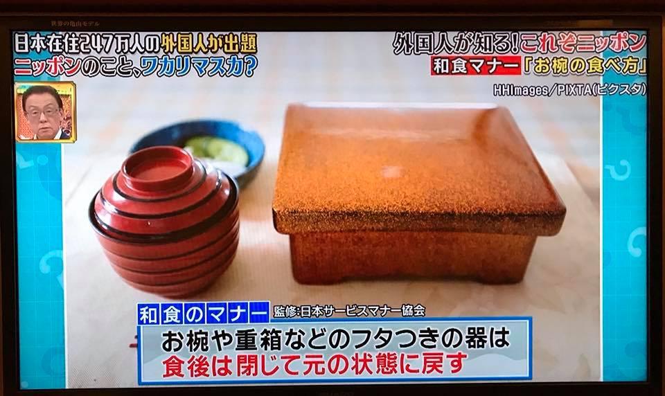 http://news.japan-service.org/20180317nippon4.jpg