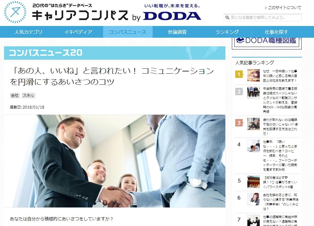 http://news.japan-service.org/2018y01m22d_111003028.jpg