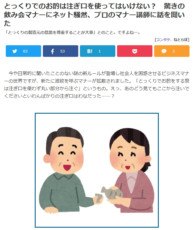 https://news.japan-service.org/2018y11m29d_182625221.jpg