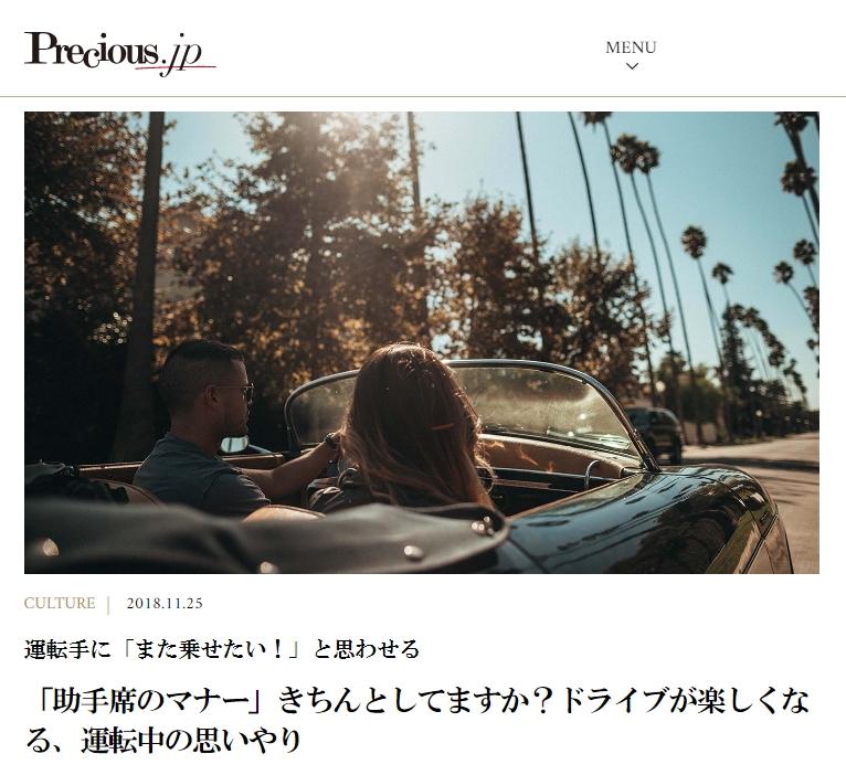 https://news.japan-service.org/2018y11m30d_161922594.jpg