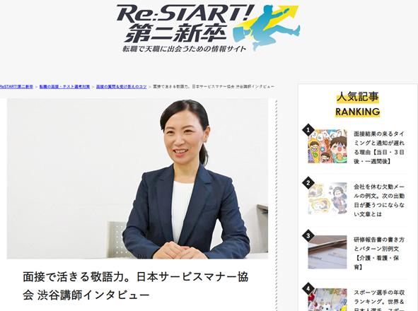 https://news.japan-service.org/20190907shibuya.jpg
