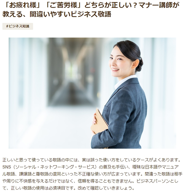 https://news.japan-service.org/2019y07m02d_114558877.jpg