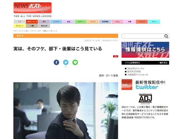 https://news.japan-service.org/2020y01m24d_170141231.jpg