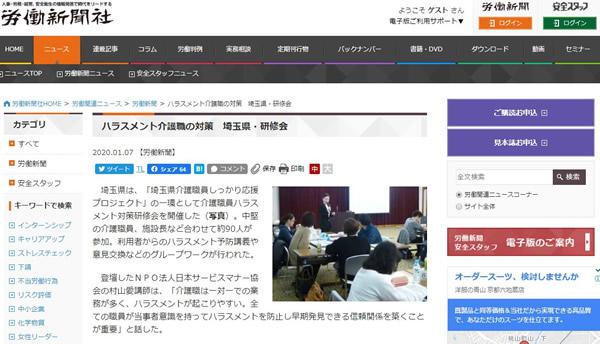 https://news.japan-service.org/2020y03m06d_102749817.jpg
