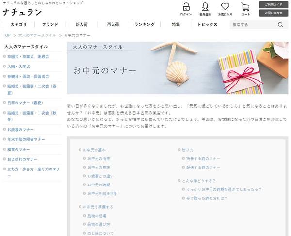 https://news.japan-service.org/2020y07m03d_104557938.jpg