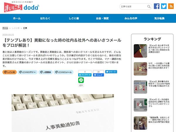 https://news.japan-service.org/2020y09m24d_100446857.jpg