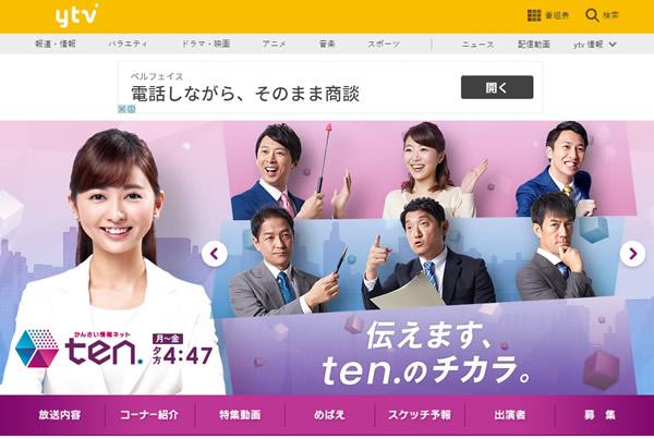 https://news.japan-service.org/2020y10m31d_164856569.jpg