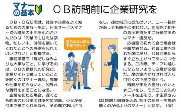 https://news.japan-service.org/2020y11m10d_141511130.jpg