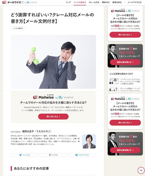 https://news.japan-service.org/2021y03m08d_164711699.jpg
