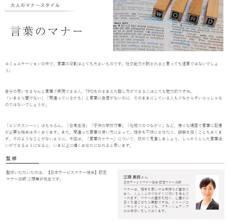 https://news.japan-service.org/2021y05m11d_173936995.jpg