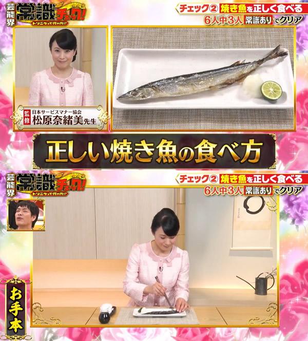 https://news.japan-service.org/2021y05m12d_095217210.jpg