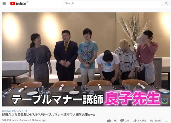 https://news.japan-service.org/2021y07m16d_162958976.jpg