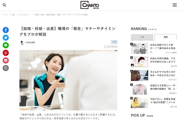 https://news.japan-service.org/2021y08m04d_111538446.jpg
