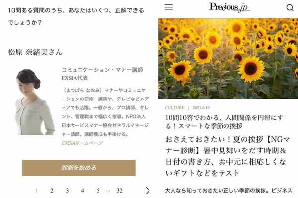 https://news.japan-service.org/204011367_4416675895009304_6185082681897040763_n.jpg