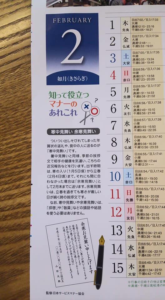 http://news.japan-service.org/26047116_1384196868376421_8172956863217141079_n.jpg