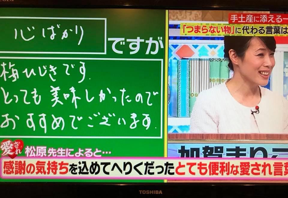 http://news.japan-service.org/27750775_1731862683542356_1788938752075511463_n.jpg