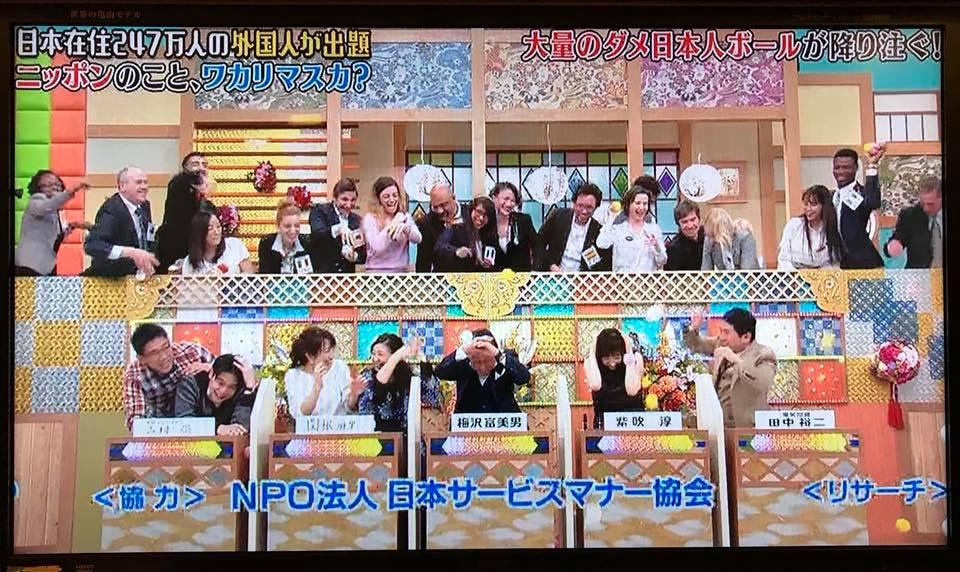 http://news.japan-service.org/29339947_1769753586419932_88080669615325184_n.jpg