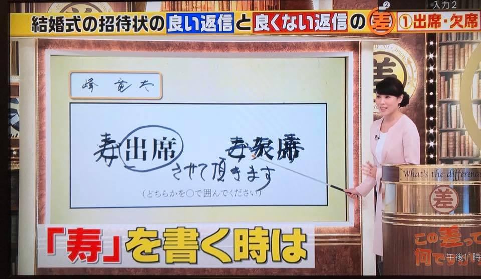 http://news.japan-service.org/29513242_1857534134307215_7571970049413800271_n.jpg