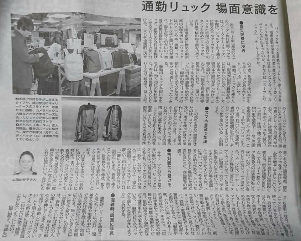 http://news.japan-service.org/29542652_1586996368086808_7984992406643219694_n.jpg