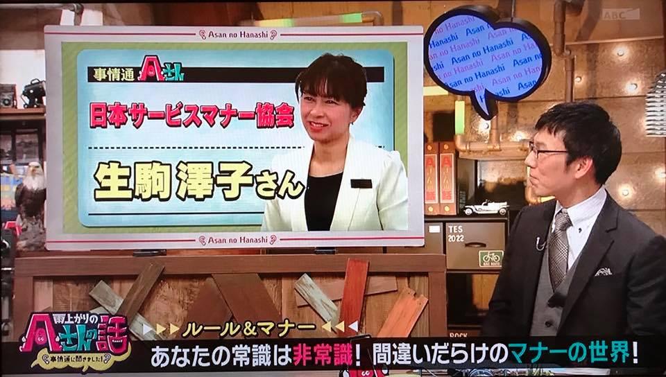 http://news.japan-service.org/29595470_1780738395321451_5581722244948439671_n.jpg