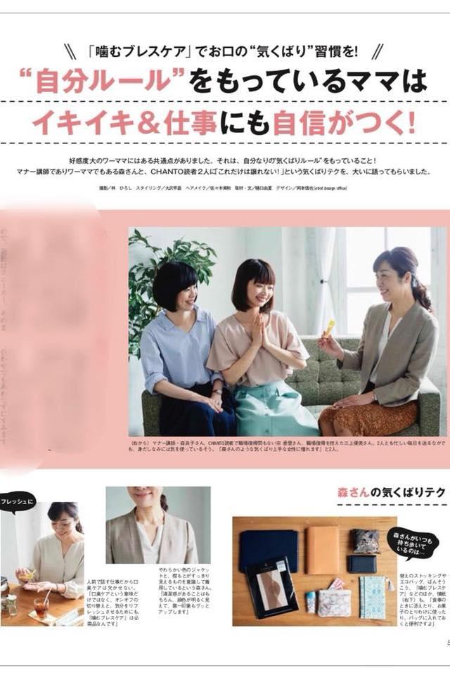 http://news.japan-service.org/32266786_1841230309272259_690146423504633856_n.jpg